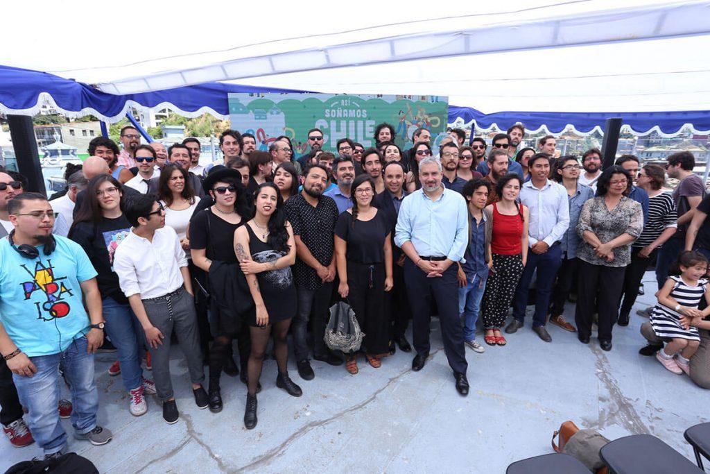 Lanzamiento Fondo Audiovisual 2018